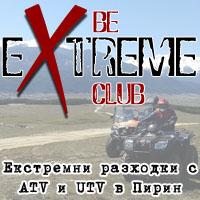 bXtreme