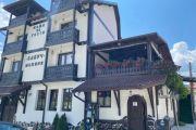 Къща за гости БАБУЧ